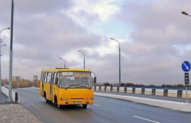 С 6 апреля в Павлограде новые правила перевозки пассажиров