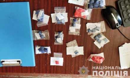 У Павлограді за збут наркотиків затримали 19-річну дівчину