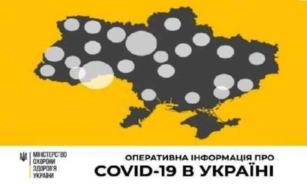На 4 апреля в Украине подтверждено 1225 случаев заражения коронавирусом