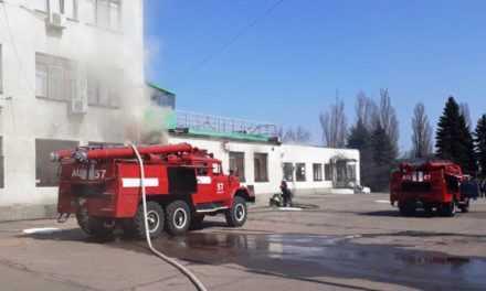 Локализирован пожар на территории шахты «Юбилейная»