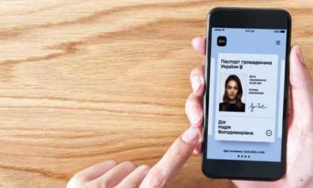 Электронный паспорт в смартфоне – теперь документ