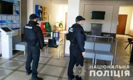 На Днепропетровщине полиция разоблачила должностных лиц городского совета в хищении более миллиона гривен бюджетных средств