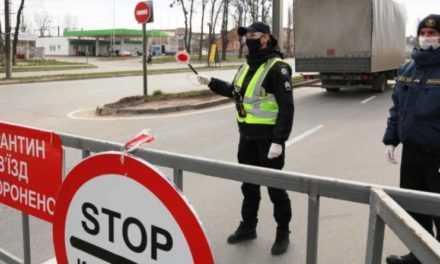 Теперь разрешено закрывать на карантин целые города
