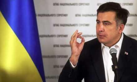 Саакашвілі призначили головою Виконавчого комітету реформ