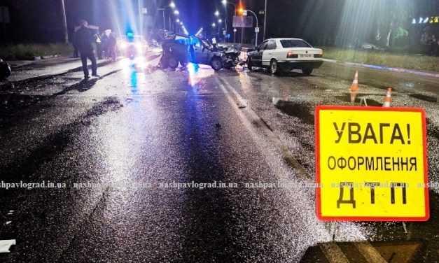 На улице Днепровской произошло ДТП при участии 4 авто