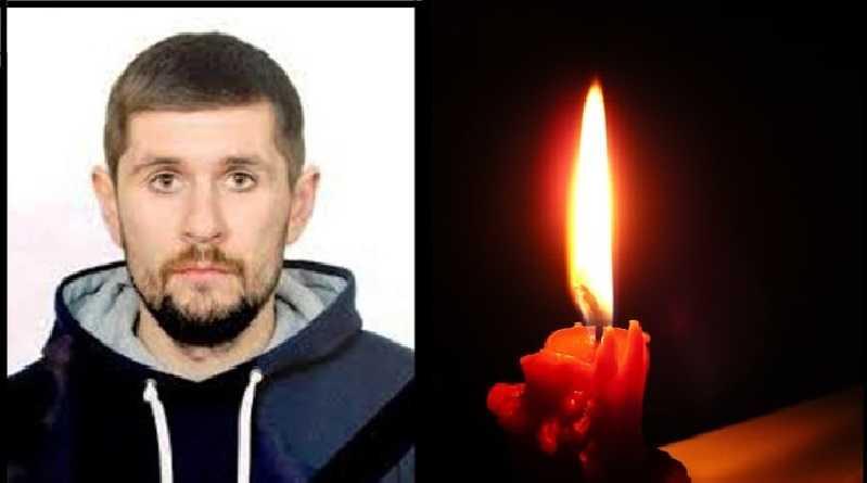 На Донбассе погиб павлоградец