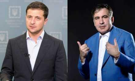 Чего ждет Зеленский от Саакашвили