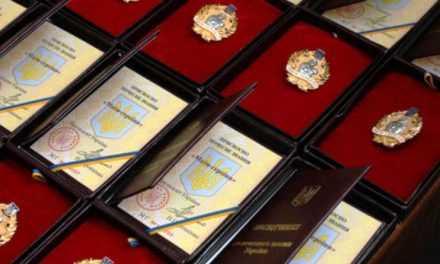12 мешканок Дніпропетровщини отримали звання «Мати-героїня»
