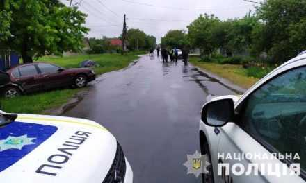 У Павлограді на місці ДТП працює поліція
