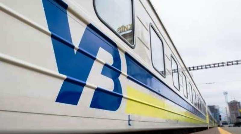 Укрзалізниця відкрила продаж квитків вже на 26 поїздів