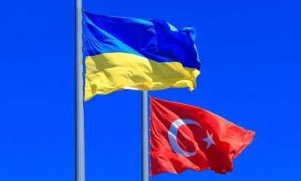 Підприємців Дніпропетровщини запрошують взяти участь у торговельній місії до Туреччини