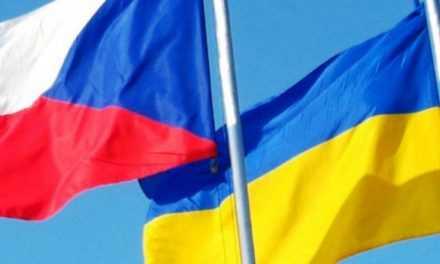 Чехия начинает выдачу виз для украинцев