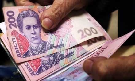 Понад 32 тис найбільш уразливих мешканців Дніпропетровщини отримали грошову допомогу