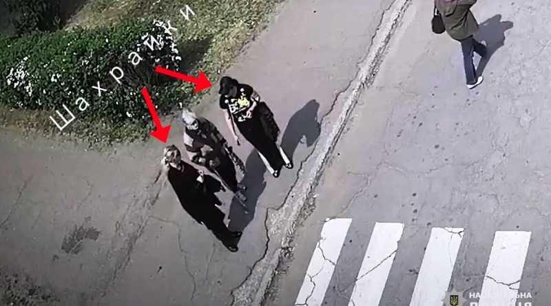 Поліція Дніпровщини розшукує шахрайок, які заволоділи коштами літньої жінки