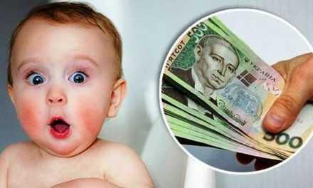 Підприємці під час карантину можуть отримати грошову допомогу на дітей