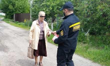 В Павлограді рятувальники спілкувалися з мешканцями приватного сектору