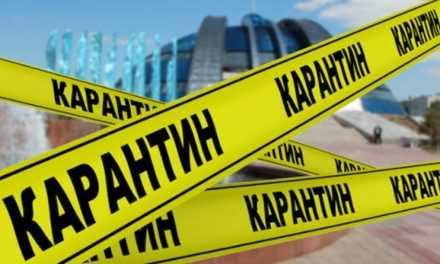 Областная власть ведет переговоры с Минздравом по ослаблению карантина в регионе