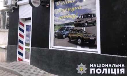 Разоблачены злоумышленники «продававшие» несуществующие автомобили
