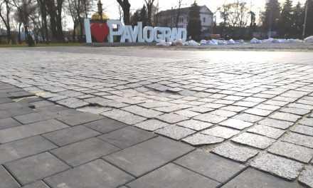 В Павлограді СБУ викрила розкрадання понад 2,5 мільйона гривень на реконструкції центральної площі міста