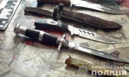 Поліцейські Павлограда за добу провели 14 обшуків, в ході яких вилучили наркотики та зброю