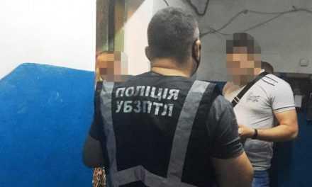 Поліцейські затримали чоловіка, який підозрюється у розповсюдженні дитячої порнографії