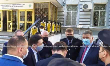 По результатам рабочей поездки министра Авакова в Павлоград приняты беспрецедентные меры (Добавлено ВИДЕО)