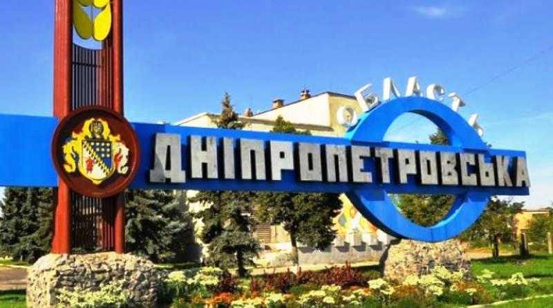 Затверджений остаточний перелік територіальних громад Дніпропетровщини