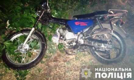 Впродовж години поліцейські Павлограда повернули власнику викрадений мопед