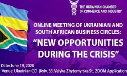Підприємців області запрошують на онлайн-конференцію з представниками південно-африканських ділових кіл