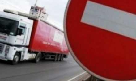 Через спеку на Дніпропетровщині обмежили рух вантажівок