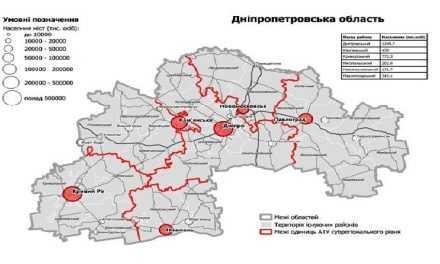 Оприлюднено вірогідні межі нових районів нашої області