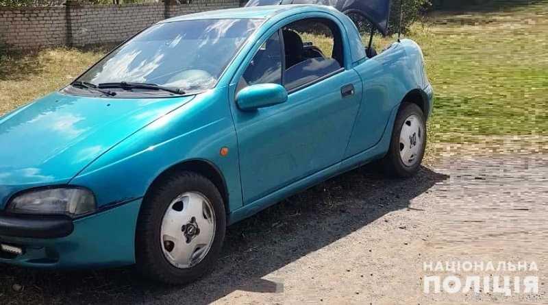 В Павлограде полицейские выявили факт подделки свидетельства о регистрации транспортного средства