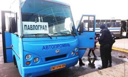 В междугородном и пригородном транспорте Днепропетровщины обновят систему GPS