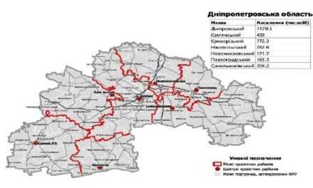 Павлоградский район сегодня изменил свои границы (Уточнено)