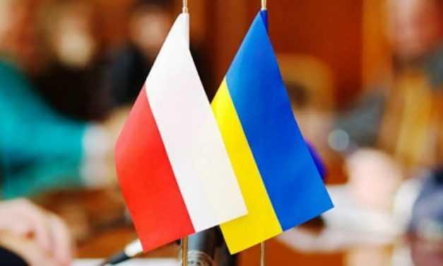 Мешканців Дніпропетровщини запрошують взяти участь у конкурсі українсько-польських проєктів