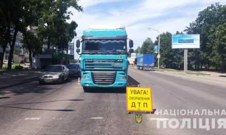 Полиция Павлограда разыскивает свидетелей ДТП, в результате которого погиб пешеход