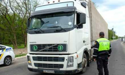 На дорогах области увеличили количество постов для проверки веса фур