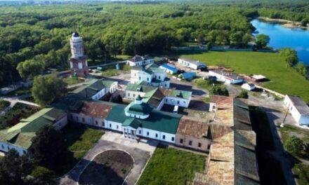 Облрада оголошує конкурс для громад Дніпропетровщини.        З бюджету виділять 2 млн грн