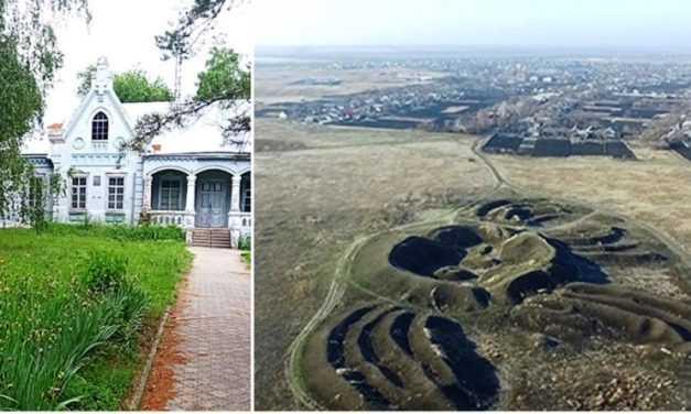 Как собираются развивать туристическую инфраструктуру на Днепропетровщине?