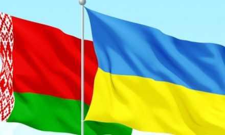 Предпринимателей Днепропетровщины приглашают на бизнес-конференцию с белорусскими коллегами