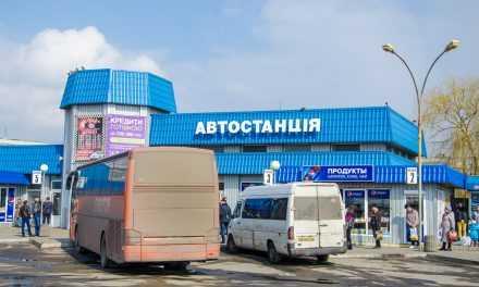 Скоро запускается новый автобусный маршрут Харьков-Павлоград