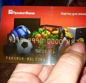 Карточку для денежной компенсации за «пакет малыша» жительницы Павлограда могут получить до родов