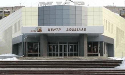 Вниманию молодожёнов: с 4 декабря ЗАГС в Павлограде закрывается на ремонт
