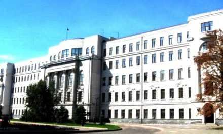 Состоялось первое заседание Днепропетровского облсовета
