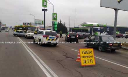 На Днепровской ДТП из 5 транспортных средств (ФОТО)