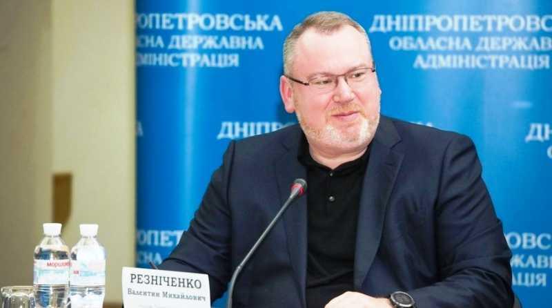 Кабмин согласовал назначение Резниченко на должность главы Днепропетровской ОГА