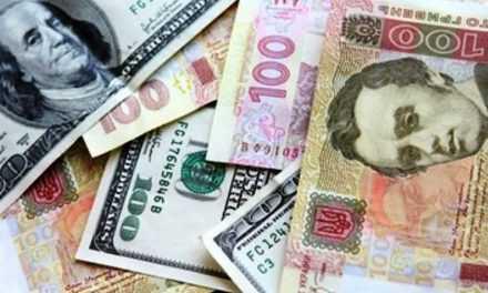 Нацбанк установил курс гривны к доллару на уровне 27,96