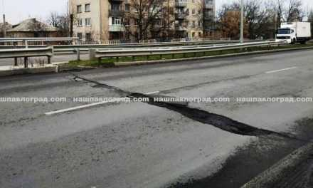 Мост в Павлограде дал трещину