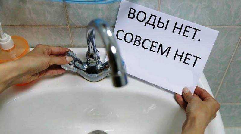 В январе жители Павлограда, Терновки и Першотравенска могут остаться без воды