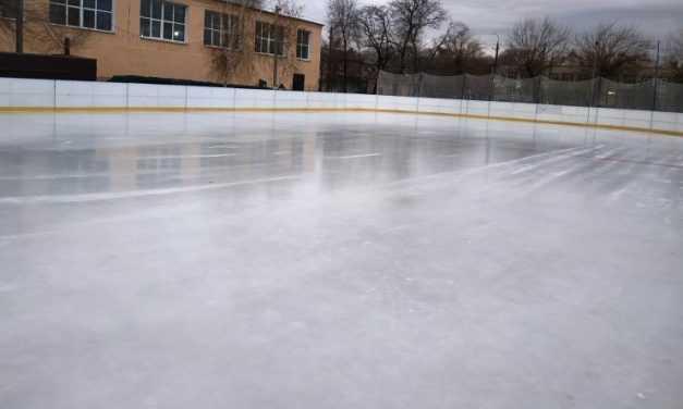 Новый год – новая цена на катке: с 1 января подорожает стоимость 1 сеанса катания на коньках в Павлограде
